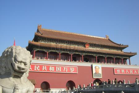 @Puerta de Tian'anmen, Ciudad Prohibida, Colina de Carbón, Parque@Beihaiy Mercado nocturno de Wangfujing