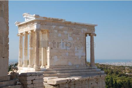 Primer día por los lugares mas históricos de@Atenas