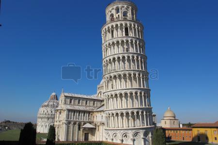 Dia completo por@Pisa