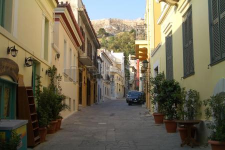 Visitando@Atenas